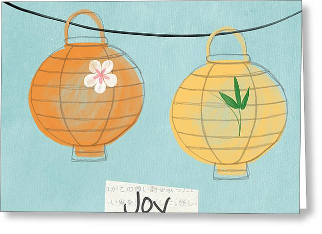Blossoms Mixed Media Greeting Cards - Joy Lanterns Greeting Card by Linda Woods