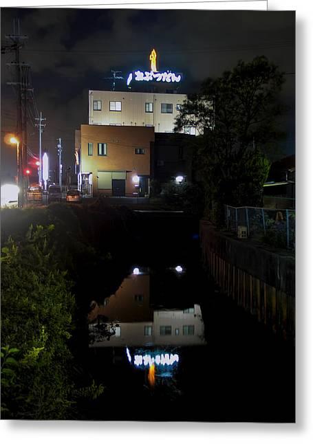 Kansai Photographs Greeting Cards - Joyo City Terada Butsudan -- Japan Greeting Card by Daniel Hagerman