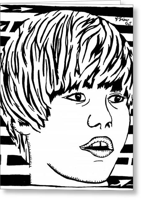 Yonatan Frimer Mixed Media Greeting Cards - Justin Bieber Maze Portrait Greeting Card by Yonatan Frimer Maze Artist