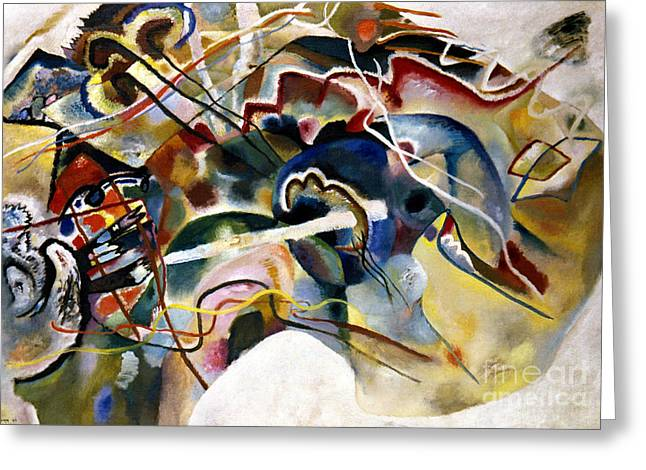 1913 Greeting Cards - Kandinsky: White, 1913 Greeting Card by Granger