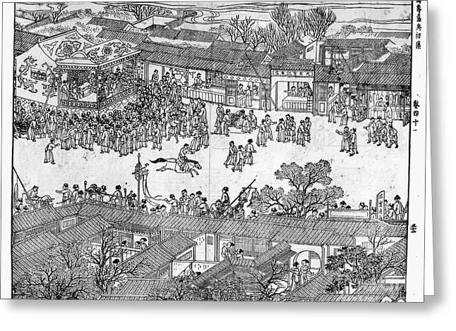 18th Century Greeting Cards - Kang-hsi (1654-1722) Greeting Card by Granger