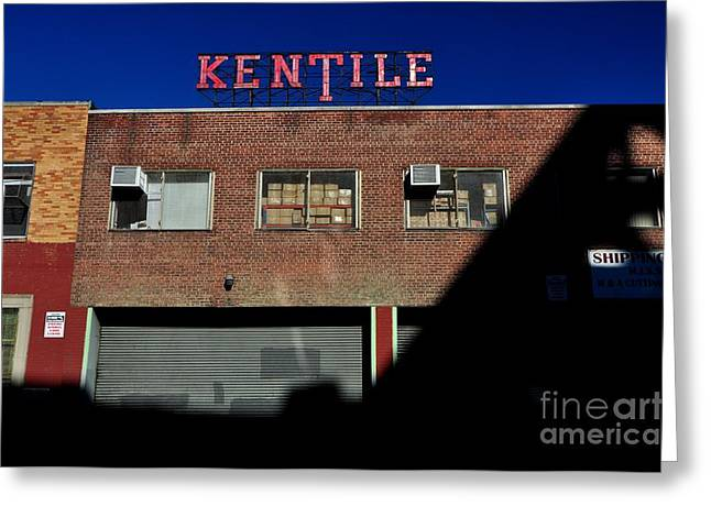 Bklyn Greeting Cards - Kentile Factory Greeting Card by Mark Gilman