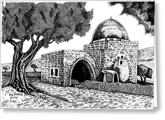 Judaical Art Greeting Cards - Kewer- Tomb  Rachel Greeting Card by Jonatan Kor