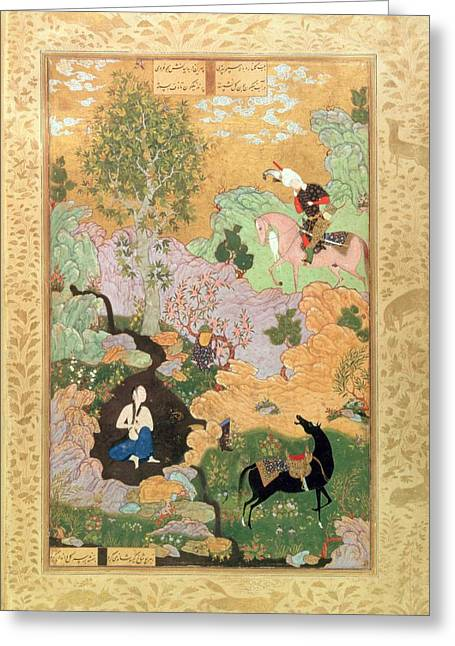 Persian Greeting Cards - Khusrau sees Shirin bathing in a stream Greeting Card by Persian School
