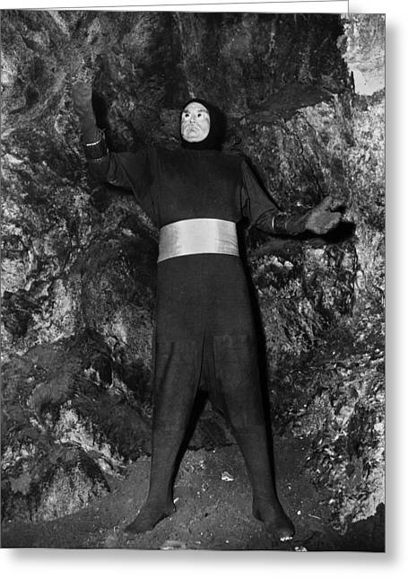 Deneb Greeting Cards - KILLERS FROM SPACE, 1953. John Merrick as Deneb from the planet Astron Delta. Film still, 1953 Greeting Card by Granger