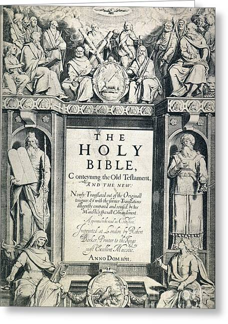 First Edition Greeting Cards - King James I Bible, 1611 Greeting Card by Granger
