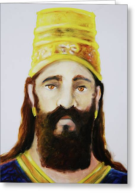 King Nebuchadnezzar Greeting Card by Ron Cantrell