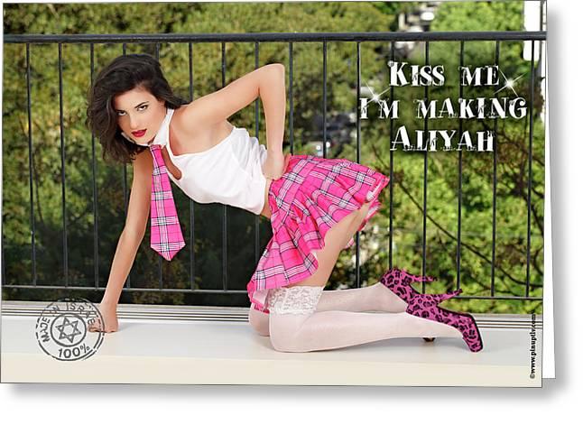 Diaspora Mixed Media Greeting Cards - Kiss Me Im Making Aliyah Greeting Card by Pin Up  TLV