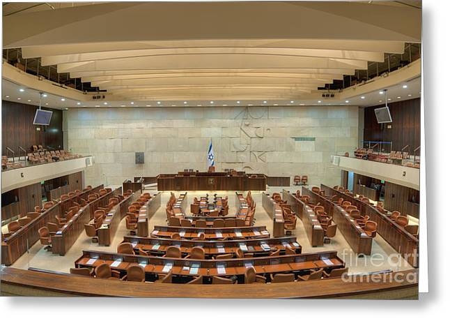 Seat Of Power Greeting Cards - Knesset Assembly Chamber Greeting Card by Noam Armonn