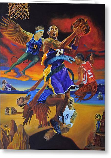 Kobe Bryant Greeting Cards - Kobe Defeating The Demons Greeting Card by Luis Antonio Vargas