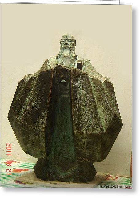 Ink Sculptures Greeting Cards - Kongzi Greeting Card by Lihuabing Lihuabing