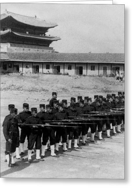 Military Might Greeting Cards - Korean Soldiers at the Old Royal Palace in Seoul - c 1904 Greeting Card by International  Images