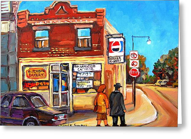 Out-of-date Greeting Cards - Kosher Bakery On Hutchison Greeting Card by Carole Spandau