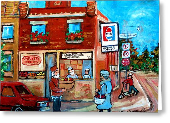 Out-of-date Greeting Cards - Kosher Bakery On Hutchison Street Greeting Card by Carole Spandau