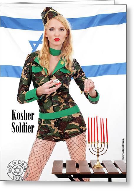 Diaspora Mixed Media Greeting Cards - Kosher Soldier Greeting Card by Pin Up  TLV