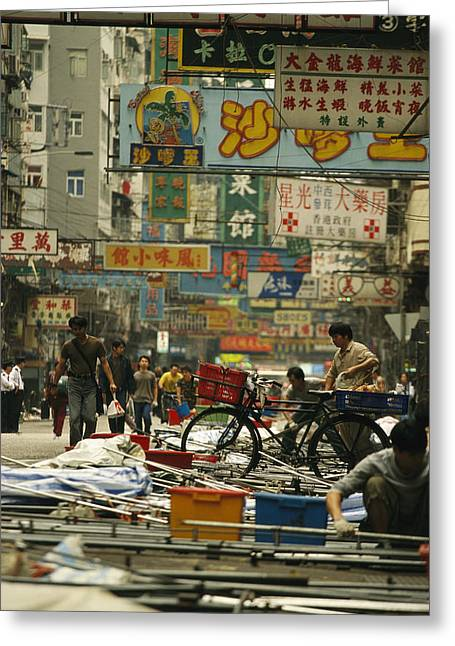 Vehicle Of Life Greeting Cards - Kowloon Street With Workers Setting Greeting Card by Justin Guariglia