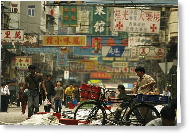 Kowloon Street With Workers Setting Greeting Card by Justin Guariglia