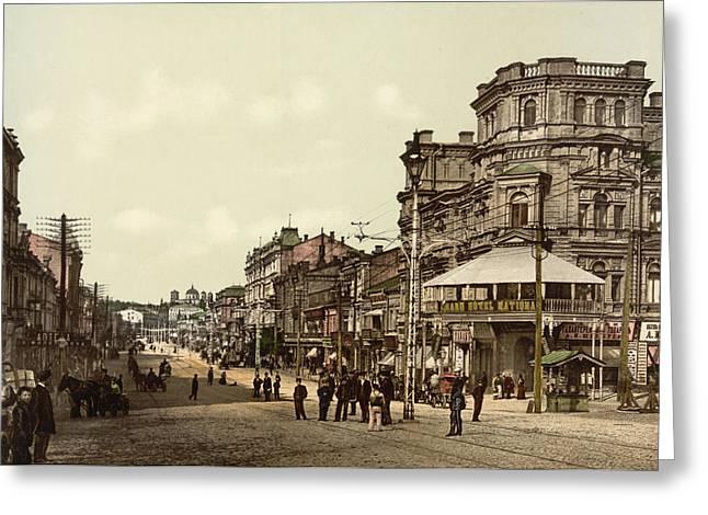 Kyiv Greeting Cards - Krestchatik Street in Kiev - Ukraine - ca 1900 Greeting Card by International Images
