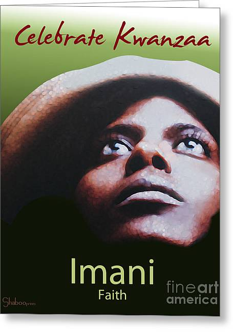 Best Sellers -  - African Heritage Greeting Cards - Kwanzaa Imani Greeting Card by Shaboo Prints
