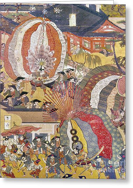Kyoto Greeting Cards - Kyoto: Gion Festival Greeting Card by Granger