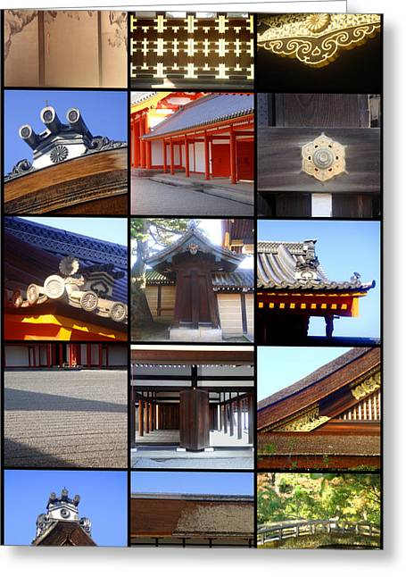 Roberto Alamino Greeting Cards - Kyoto Imperial Palace Greeting Card by Roberto Alamino