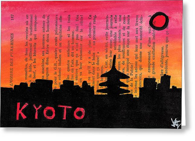 Red Buildings Drawings Greeting Cards - Kyoto Japan Skyline Greeting Card by Jera Sky