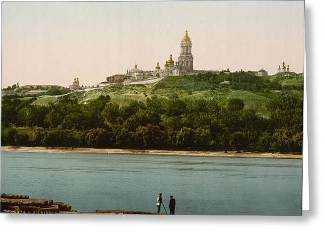 Kyiv Greeting Cards - La Lavra - Kiev - Ukraine - ca 1900 Greeting Card by International  Images