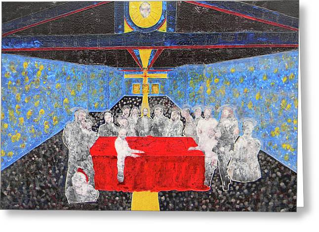 Religious ist Mixed Media Greeting Cards - Last Supper The Reunion Greeting Card by Marwan George Khoury