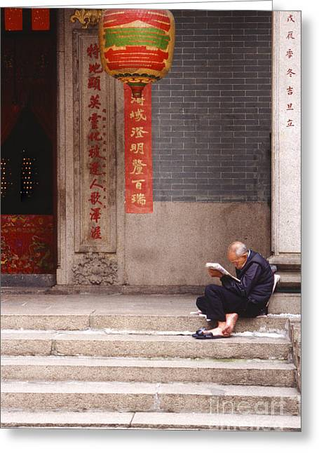 Stone Steps Greeting Cards - Lazy Day In Hong Kong Greeting Card by Sandra Bronstein