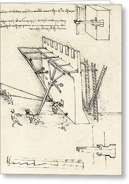 Mechanism Photographs Greeting Cards - Leonardo: Repelling Of Scaling Ladders Greeting Card by Sheila Terry