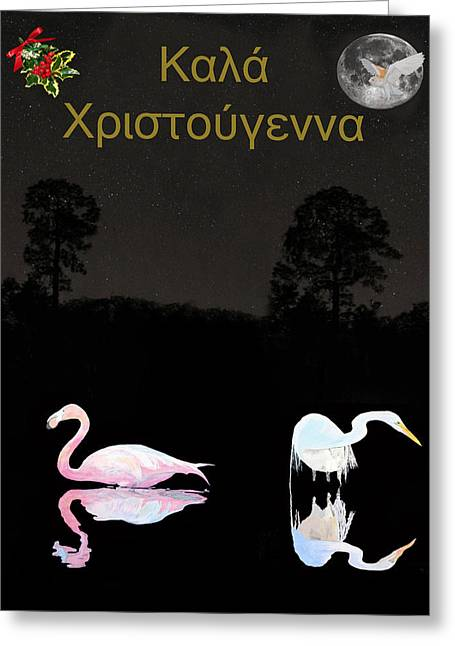 Greek Sculpture Mixed Media Greeting Cards - Lesvos birds at Christmas Greeting Card by Eric Kempson