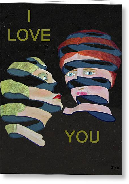 Lesvos Greeting Cards - Lesvos By Night I Love You Greeting Card by Eric Kempson