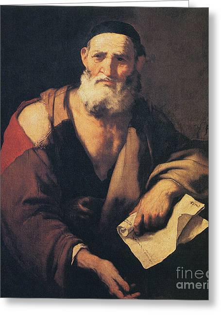 Recently Sold -  - Greek School Of Art Greeting Cards - Leucippus, Ancient Greek Philosopher Greeting Card by Science Source