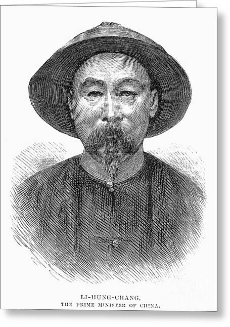 Statesman Greeting Cards - Li Hung-chang (1823-1901) Greeting Card by Granger