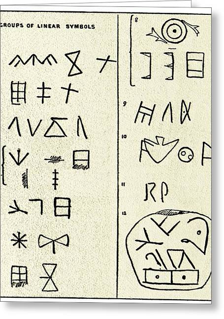 Language Use Greeting Cards - Linear Script Symbols Greeting Card by Sheila Terry