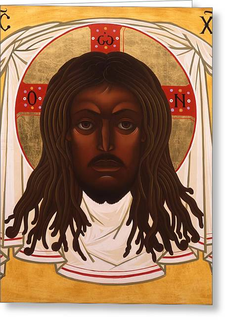 African Saint Greeting Cards - Lion of Judah Greeting Card by Mark Dukes
