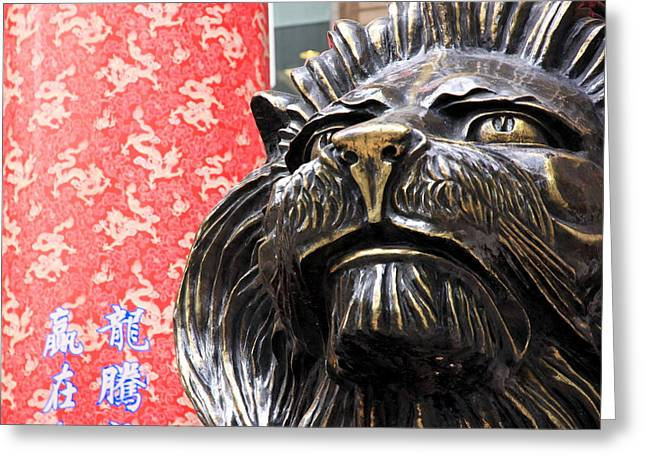 Animal Sculptures Greeting Cards - Lion Statue and Traditional Chinese Background Greeting Card by Valentino Visentini