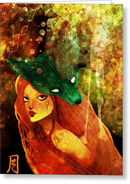 Majic Greeting Cards - Little Red Summer Greeting Card by Amanda Yauch