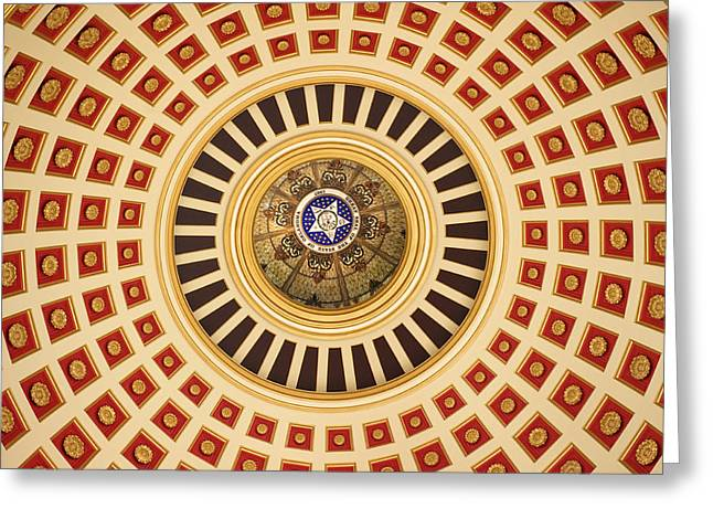 Public Administration Greeting Cards - Looking Up Greeting Card by Ricky Barnard