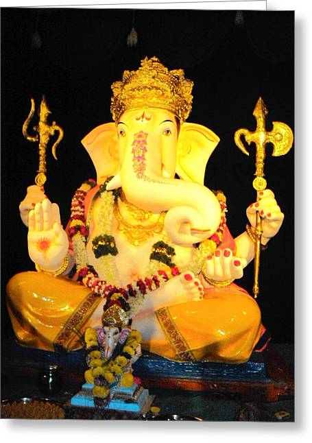 Lord Ganapati Greeting Card by Pranav  Waghmare