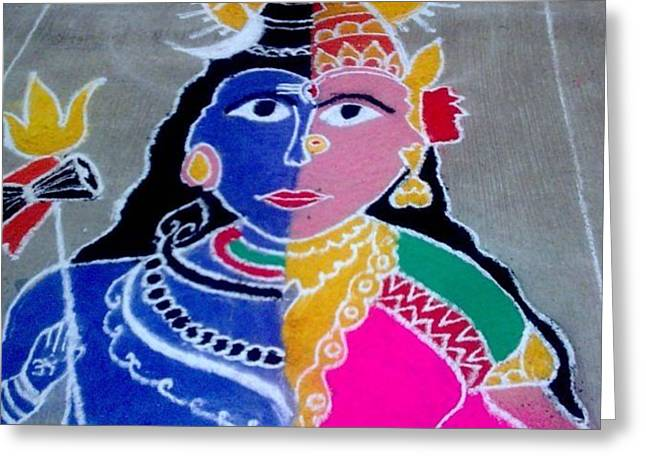 Religious Artwork Ceramics Greeting Cards - Lord Shiva Greeting Card by Joni Mazumder