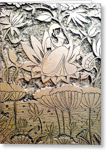 Graphic Reliefs Greeting Cards - Lotus Greeting Card by Daljeet  Kaur