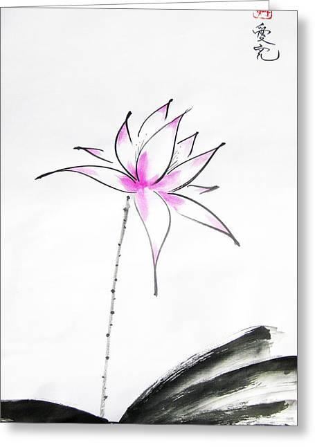 Sumie Greeting Cards - Lotus Rising Greeting Card by Oiyee  At Oystudio