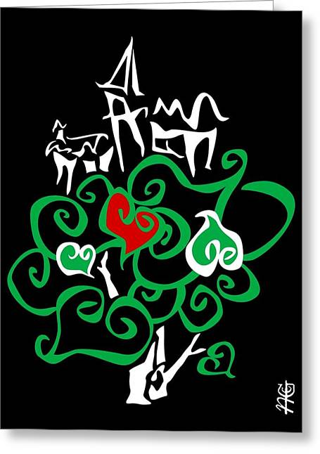 Ecologic Greeting Cards - Love Bio City Cloud Ecologic World - Green Peace Art Design by Nacasona Greeting Card by Arte Venezia