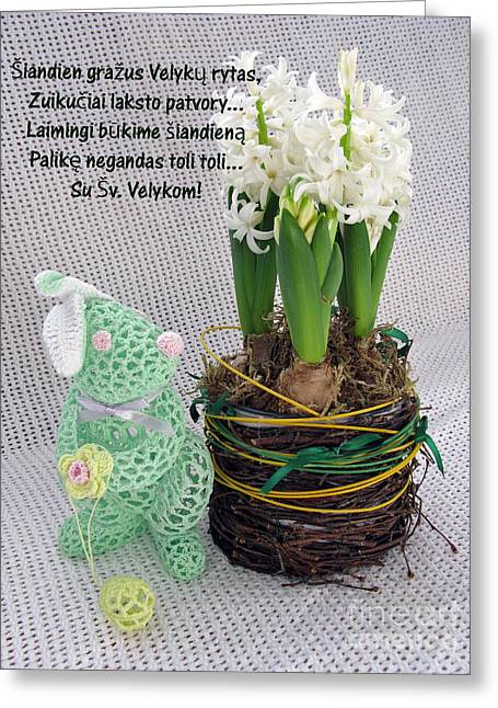 Crafts For Kids Greeting Cards - LT Easter Greeting. Bunny. Lithuanian text Greeting Card by Ausra Paulauskaite