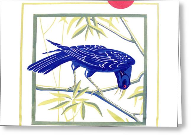 Linocut Paintings Greeting Cards - Lubenham Crow Greeting Card by Al Cazu Alan Williamson