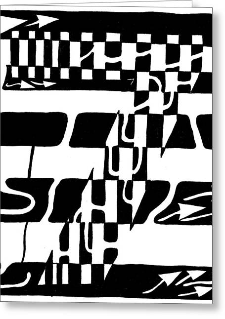 Yonatan Frimer Mixed Media Greeting Cards - Lucky Maze Number 7 Greeting Card by Yonatan Frimer Maze Artist