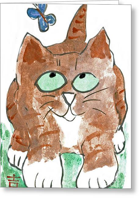 Pictures Of Cats Paintings Greeting Cards - Lucy the Kitten Greeting Card by Ellen Miffitt