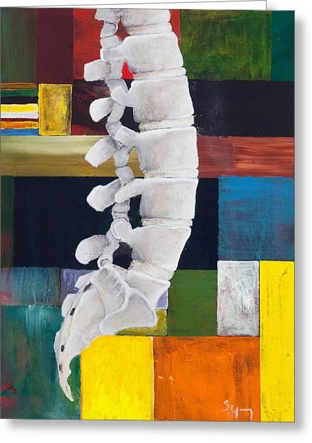 Vertebra Greeting Cards - Lumbar Spine Greeting Card by Sara Young
