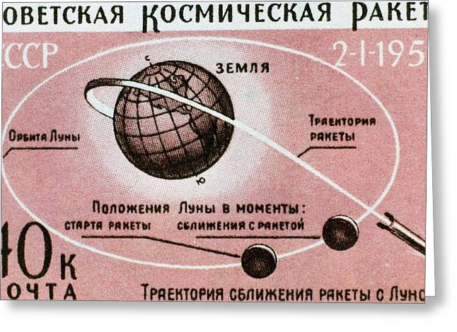 Luna Greeting Cards - Luna 1 Commemmorative Stamp Greeting Card by Ria Novosti